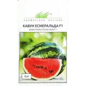Арбуз Есмеральда F1 (Esmeralda F1) Професійне насіння