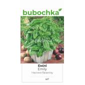 Базилик зелёный Эмили