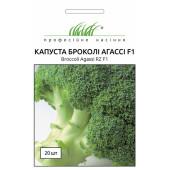 Капуста Брокколи Агасси F1 (Agassi F1) Професійне насіння