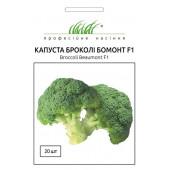 Капуста Брокколи Бомонт F1 (Beaumont F1) Професійне насіння