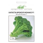 Капуста Брокколи Монако F1 (Monaco F1) Професійне насіння