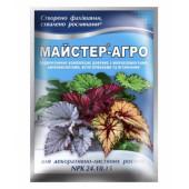 Мастер_Агро для декоративно лиственных растений
