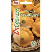 """Патиссон Оранжевый ТМ """"Агроном"""""""