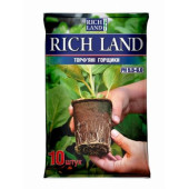 Торфяные горшочки Rich Land 8х8 Круглые